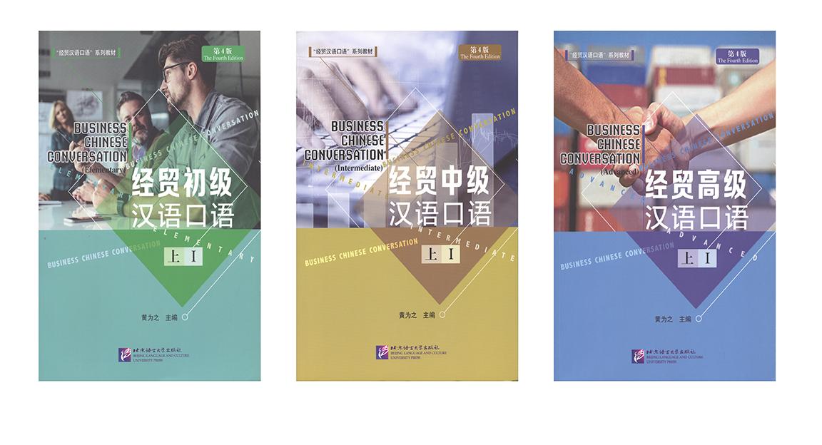 Обучение языку в китае