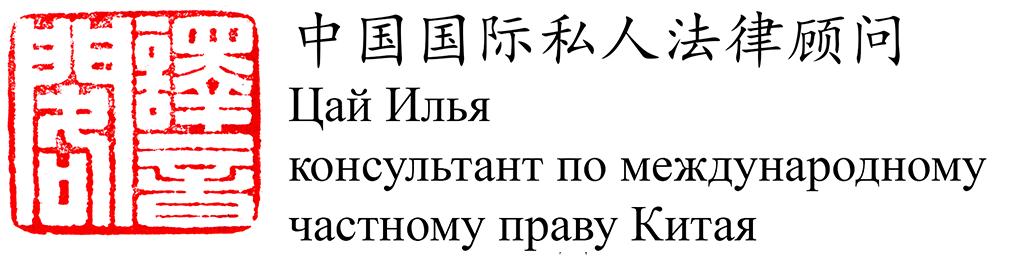 Краткая история китайской мебели до начала периода правления династии Мин - часть 1